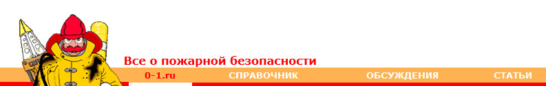 0 1 ru обсуждения [PUNIQRANDLINE-(au-dating-names.txt) 42
