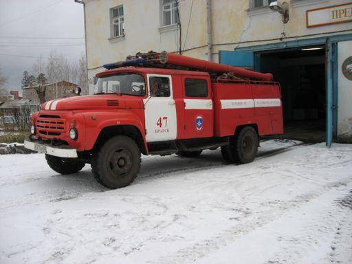 Автоцистерна пожарная с